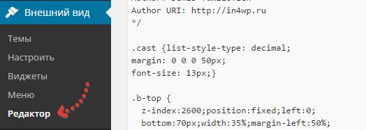 редактирование страницы ошибки 404