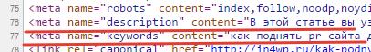 мета теги в код html документа