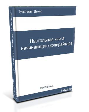 электронная книга в pdf