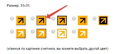 liveinternet кнопка