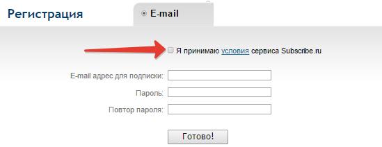 subscribe анонсирование статей