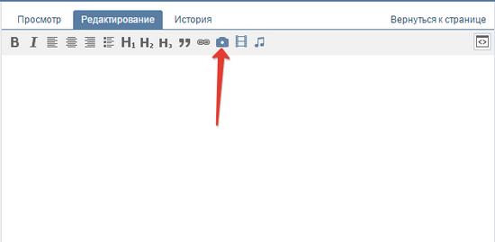 оформляем меню в вконтакте