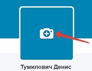 аватарка в твиттере