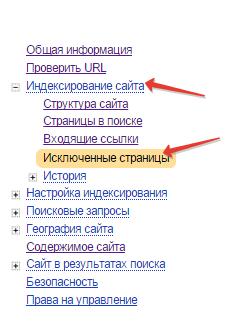 битые ссылки и вебмастер