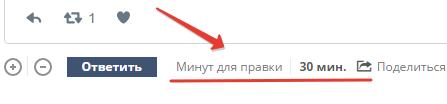 редактирование комментариев