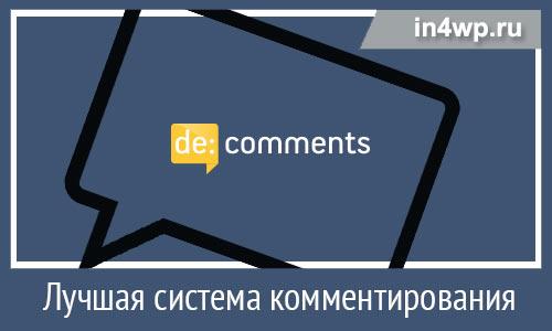 de comments