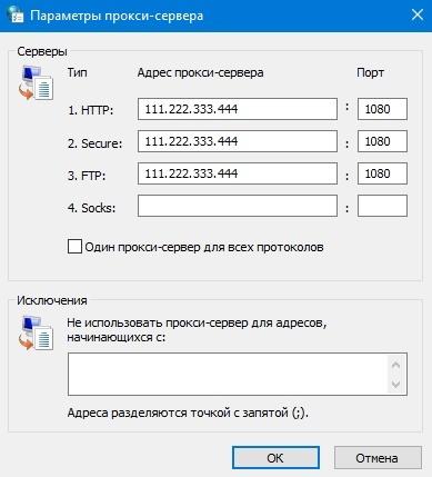 Прокси socks5 россия для bulkmailerpro ищу быстрые прокси socks5 для скликивание конкурентов где купить прокси для сбор e-mail адресов, прокси steam