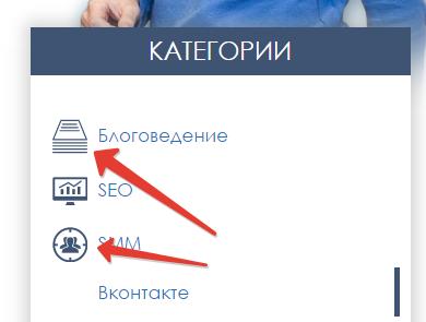 иконки для блога