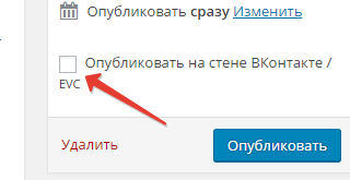 анонсы в группе вконтакте