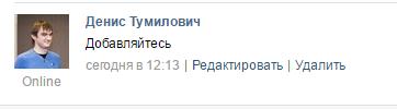 раскрутка через друзья вконтакте