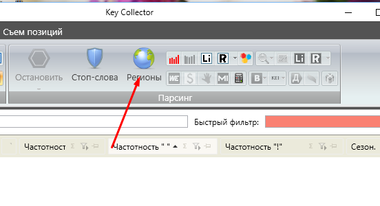 key collector 5