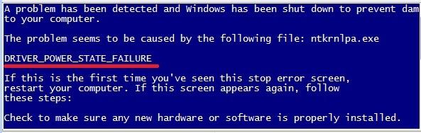 синий экран из-за устаревшего драйвера